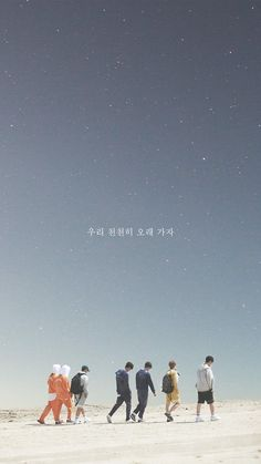 Chanwoo Ikon, Kim Hanbin, Ikon Songs, Ikon Member, Ikon Kpop, Ikon Debut, Ikon Wallpaper, Hd Picture, Bts Wallpaper