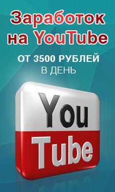 Промо-материалы - Glopart.ru