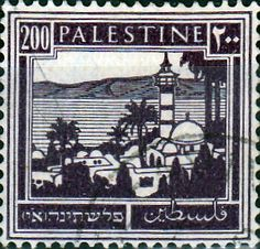Palestine Stamp 1957 Queen Elizabeth II British Overprint SG 1 Fine Mint Scott 1 Other Stamps HERE