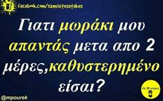 Funny Status Quotes, Funny Statuses, Funny Memes, Jokes, Funny Shit, Funny Stuff, Greek Quotes, Just In Case, 1