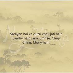Poetry ishq tanhai