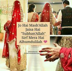 Very Muslim, but very cute as well lol
