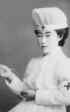 Empress Teimei, the empress consort of Emperor Taishō, in her role as patron of the Nippon Sekijūjisha (Japanese Red Cross). Historical Costume, Historical Photos, Old Photos, Vintage Photos, Vintage Portrait, Belle Epoque, Japanese History, History Of Japan, Old Portraits