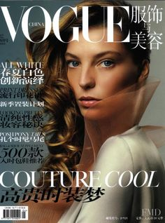 Covers of Vogue China with Daria Werbowy, 958 2006 | Magazines | The FMD #lovefmd