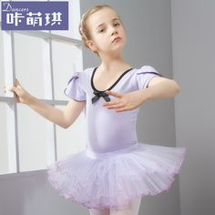 951ed6414e3e Cheap tutu dance dresses, Buy Quality ballet dance clothing directly from China  ballet tutu costumes Suppliers: Ballet Dance Clothing Children Girls Clothes  ...