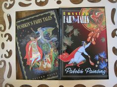Good Books For Young Souls: Russian Folktale Art Fit for a Tsar!