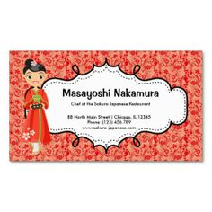 Sold this #japanese business card to France. tx