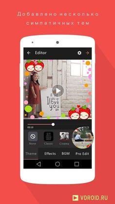 VideoShow Pro 4.0.0