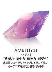 【世界で一番美しい宝石石鹸(R)】日本総代理店直営正規品。SavonsGemme RoseQuartz(ローズクォーツ)