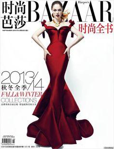 Coco Rocha on the cover of Harper's Bazaar China, Fall/Winter 2013.