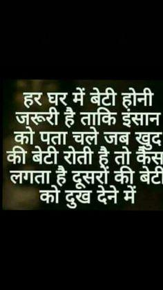 Rashikaprajapat@gmail.com Chankya Quotes Hindi, Apj Quotes, Karma Quotes, Reality Quotes, Selfish People Quotes, Self Respect Quotes, Buddha Quotes Inspirational, Motivational Picture Quotes, Life Truth Quotes