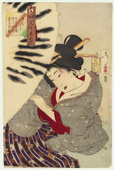 Yoshitoshi (1839 - 1892) Japanese Woodblock Print Set  Thirty-two Aspects of Women  Complete First Edition set (32 prints)