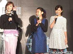 左からハロプロの吉澤ひとみ、高橋愛、真野恵里菜