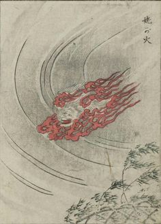 Monsters from the Kaibutsu Ehon ~ Ubagabi -- Fiery ghost of old woman encountered along the Hozu River in Kyoto Japanese Tattoo Art, Japanese Painting, Japanese Prints, Japan Illustration, Japanese Yokai, Japanese Monster, Japanese Mythology, Japan Art, Tattoo Ideas