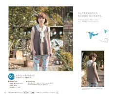 It's simple, free and blazing fast! Your Image, Duster Coat, Let It Be, Knitting, Simple, Fashion, Moda, Tricot, Fashion Styles