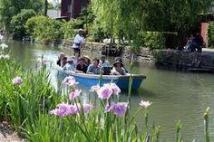 柳川 川下り - Google 検索