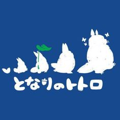 ☺Like and Share this if you like Totoro !  Follow us if you are Totoro fan !  see more in www.totoroshop.co    #totoro #ghibli #cute #love #life #anime #toys #gift #japan #fans #freeshipping #myneighbortotoro #girls #friends #korea #bestfriends #childhood #memories #bestmemories