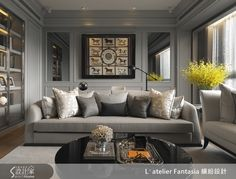 展現法國工藝品牌精神,低調奢華的「新古典」居家風格