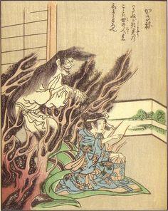 累  『絵本百物語』竹原春泉画 Urban Legends, Folklore, Asian Art, Buddhism, Illustration Art, Illustrations, Japan, Drawings, Poster