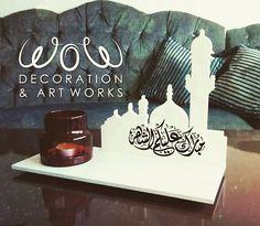 رمضان كريم .. و مبارك عليكم الشهر  Blessing Ramadan  For All  #wow_arts  #wow  #ramadan2016 #ramadankareem  #blessing #gifts  #gift_items  #forexfoam #decoration #design #interiors #رمضان_كريم  #مبارك_عليكم_الشهر  #تصميمي #ديكورات #هدايا #تصميم #رمضان٢٠١٦ #cnc #cncworks  #stickers
