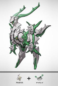 Arceus and ferrothorn fusion