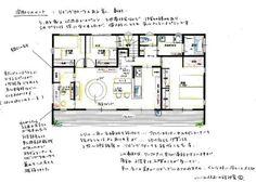 収納上手になれる間取りのヒント_リビングクロークのススメ♪   いいひブログ - いいひ住まいの設計舎