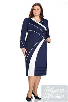 Gallery.ru / Фото #7 - XXL(идеи) - Lenchik-O Mob Dresses, Plus Size Dresses, Women's Fashion Dresses, Plus Size Outfits, Simple Dresses, Elegant Dresses, Color Blocking Outfits, Plus Size Fashionista, Looks Plus Size