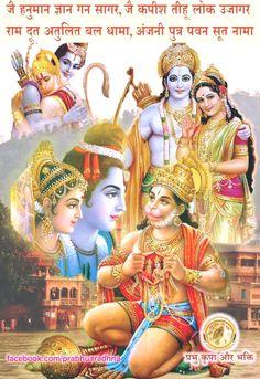hanumanji real photo, hanuman ji ke 12 naam, hanuman ji wallpaper, hanuman ji mantra, hanuman ji ke 108 naam in hindi, the world best hanumanji photos,hanuman ji, hanuman ji hd wallpaper