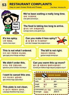 물음표 느낌표 ... 마침표™ 그리고 睿響(예향) Easy to Learn Korean Language 51 ~ 60