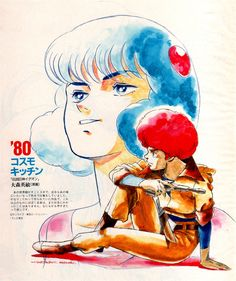 Animage (07/1990) - Space Runaway Ideon illustrated by Hidetoshi Ōmori.
