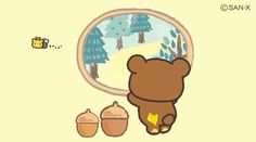 Rilakkuma shared by 𝐆𝐄𝐘𝐀 𝐒𝐇𝐕𝐄𝐂𝐎𝐕𝐀 👣 on We Heart It Kawaii Art, Kawaii Anime, Rilakkuma Wallpaper, Kawaii Background, Sanrio Characters, Kids Patterns, Funny Wallpapers, Line Sticker, Crafts For Teens