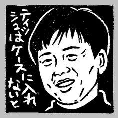 Fujii Fumiya