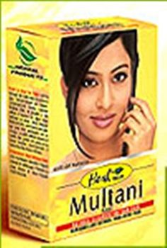 Multani Mitti Face Masks for Acne, Scars, Pigmentation, Skin Whitening, and Wrinkles Whitening Face, Whitening Soap, Acne Remedies, Natural Remedies, Ayurvedic Remedies, Prevent Wrinkles, How To Get Rid Of Acne, Skin Whitening, Health