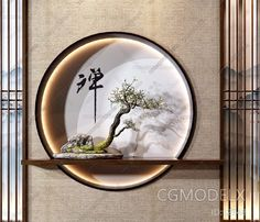 New Chinese Style HallwayEnd view Plants Combination 3d model