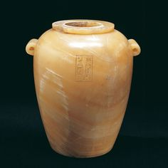 Egyptian Alabaster Jar  #aboutaam #ancient #art