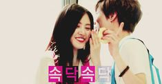 taemin and naeun kiss gifs - Szukaj w Google