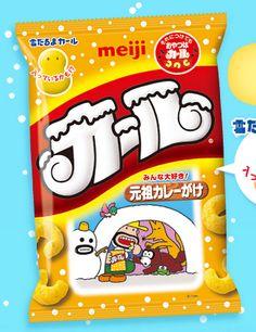 Meiji Karl Curry Flavor