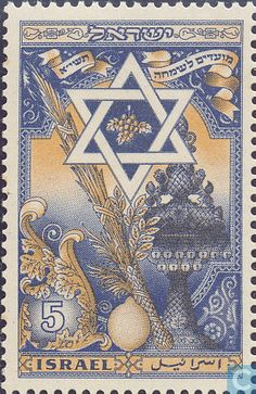 Israel - Jewish new year 1950