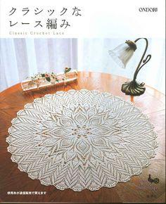 68 Beste Afbeeldingen Van Crochet Doily Magazines Crochet Doilies