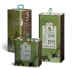 Olive Oil design by Sharona Lev-Ari