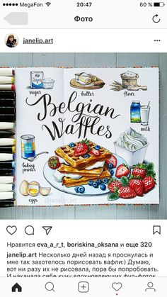 Make an illustrated recipe book♡ ↪. - New Ideas Recipe Drawing, Sketch Note, Food Sketch, Travel Sketchbook, Sketch Journal, Copic Art, Sketch Markers, Food Drawing, Marker Art