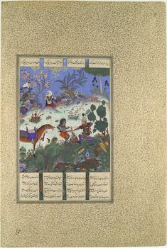Tahmuras Defeats the Divs, Folio 23v from the Shahnama (Book of Kings) of Shah Tahmasp