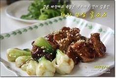 요리피플 레시피 > [반찬,술안주]돼지고기 안심 굴소스 /돼지고기요리,안심요리,하이포크,어린잎채소,청경채요리