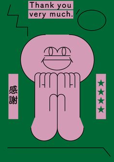 Thank You Very Much - Tadashi Ueda
