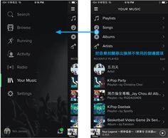 [Spotify] 把 Your Music 裡的選項取代 side menu 的按鈕