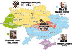 Казак Димитрий: Киев должен вернуть России пол-Украины в случае пр...