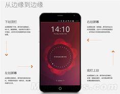 Nuevo Meizu MX4 con Ubuntu se pondrá a la venta hoy 18 de Mayo