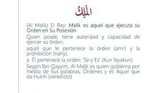 explicacion de los nombres de Allah al malik al maalik - YouTube