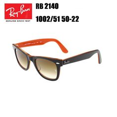 120c308c12 Las 46 mejores imágenes de gafas de sol | Sunglasses, Ray ban outlet ...