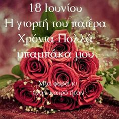 Qoutes, Birthdays, Dads, Happy Birthday, Quotes, Happy Brithday, Birthday, Happy B Day, Fathers